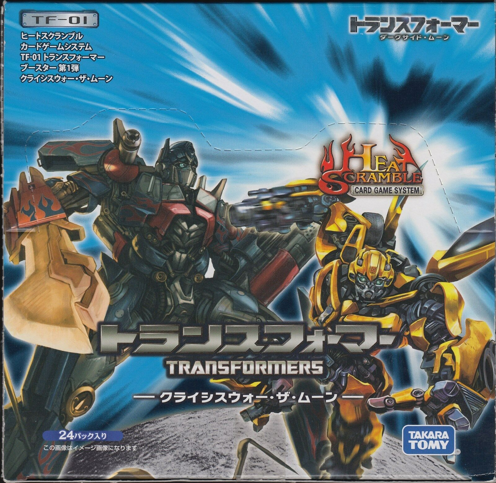 Transformers Heat Scramble Card Game Booster TF-01 Sealed Box Japanese