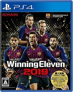 USED-PS4-PlayStation-4-Winning-Eleven-2019-70962JAPAN-IMPORT