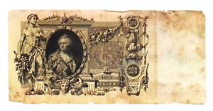 1910-Russian-Empire-100-Rubles-Banknote-Low-Grade-HUGE