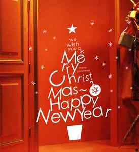 Merry-Christmas-Happy-New-Year-Snowflake-shop-window-wall-stickers-UK-RUI12