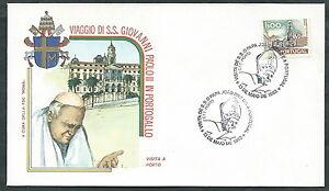 1982 Vaticano Viaggi Del Papa Portogallo Porto - Rm2 Une Large SéLection De Couleurs Et De Dessins
