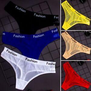 Ladies-Seamless-Lingerie-Cotton-Panties-Mesh-Briefs-Transparent-Women-Underwear