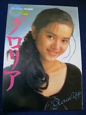 1990 Gloria Yip Japan VINTAGE Photo Book VERY RARE