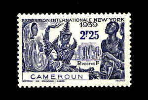 CAMEROUN-Scott-224-1939-2-25f-Ultramarine-New-York-World-Fair-MNH