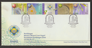 F258-MALAYSIA-2000-ISLAMIC-CONFERENCE-OF-THE-FOREIGN-MINISTERS-FDC