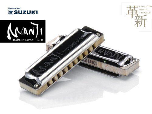 Nueva Suzuki Manji M-20 clave B B B 10 agujero armónica Japón  tienda en linea