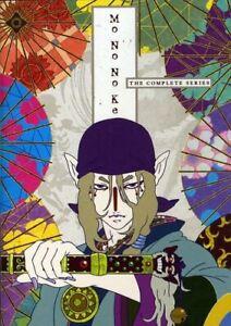 Mononoke-2007-The-Complete-Series-DVD-NEW