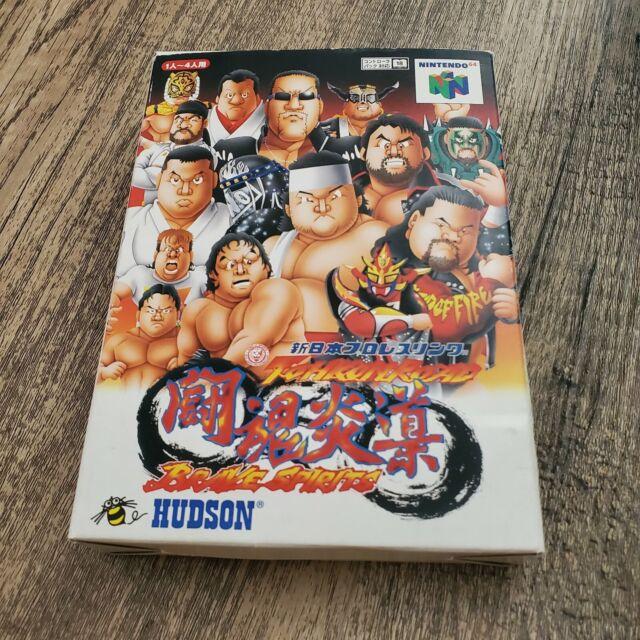 N64 Tohkon Road Brave Spirits NJPW Pro Wrestling Nintendo 64 GAME JAPAN