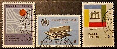 Satz 3 Werte .......... Nachdenklich Briefmarken Griechenland Gestempelt Minr 909-911 1171