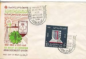 Strict Premier Jour Timbre Egypte N° 566 Revolution Et Union Socialiste Arabe