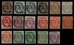 17-Types-BLANC-avec-Varietes-de-teintes-Neufs-Lot-Timbres-France-107-233
