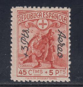 ESPANA-1938-NUEVO-SIN-FIJASELLOS-MNH-SPAIN-EDIFIL-768-3-pts-45-cts-LOTE2