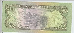 1979-10-Afghanis-Banknote-Afghanistan-UNC-Pick-55a