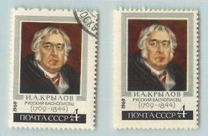 Russia-USSR-1969-SC-3573-MNH-and-used-f5426