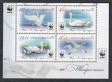 Birds Kyrgyzstan Kirgistan 2015 MNH** Mi. 861-864 A Zd WWF Wooper Swan