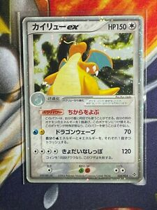 Pokemon Card Dragonite ex Holo Rulers of the Heavens Dragon F/S