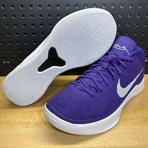 "Nike Kobe AD TB Promo ""Lakers Purple"