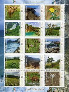 Oman-2017-Gomma-integra-non-linguellato-salalah-FESTIVAL-DEL-TURISMO-15v-M-S-fiori-piante-CAMMELLI