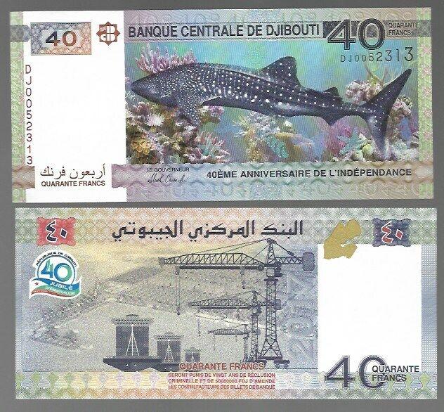DJIBOUTI 40 FRANCS (2017) P-NEW - COMMEMORATIVE UNC BANK NOTE - SHARK