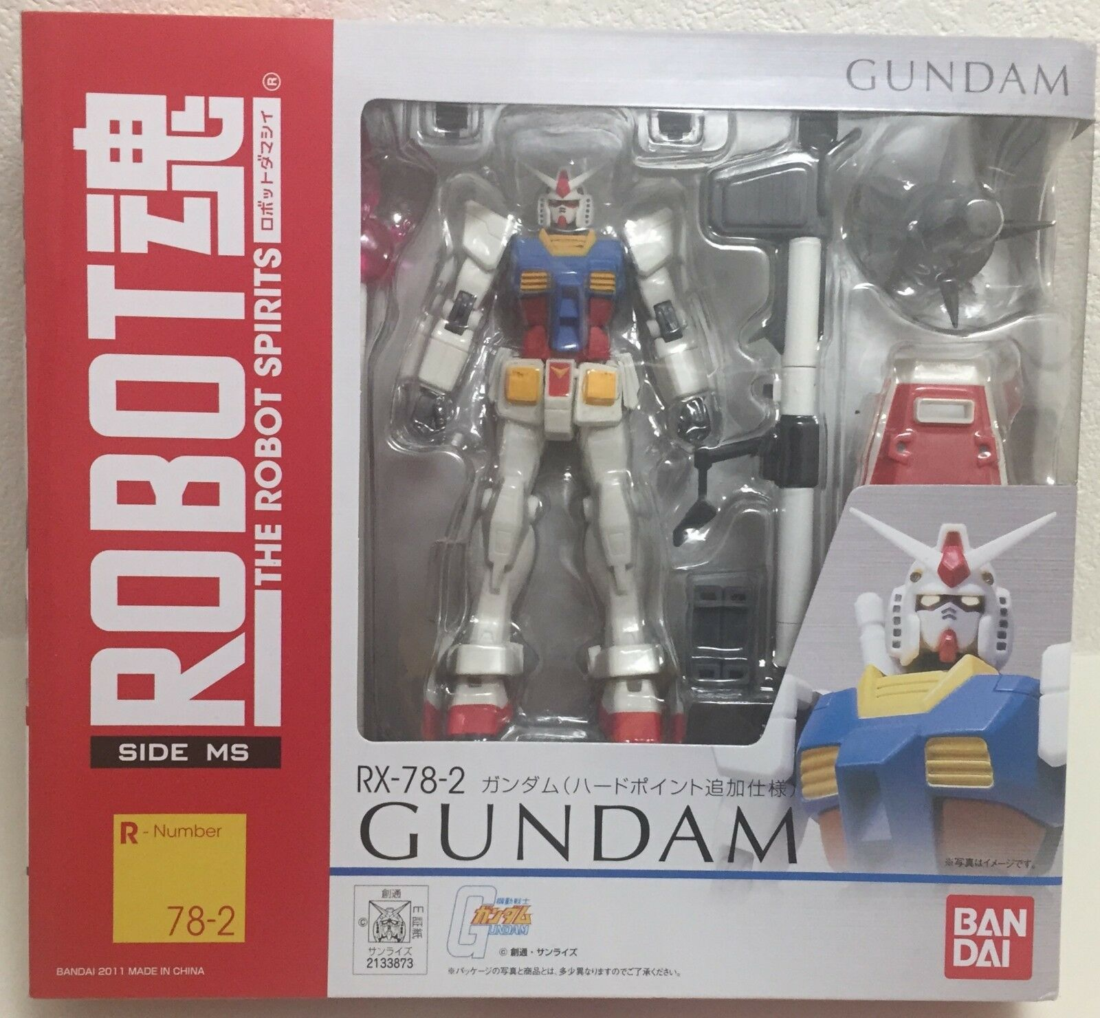 Robot Spirits Moble Suit Gundam RX-78-2 Gundam(With Hard point )(From Japan)