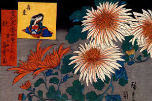 Utagawa Hiroshige Autumn Flowers Japanese Woodblock Print Art Poster - 12x18