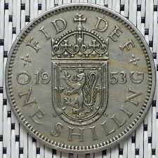 GREAT BRITAIN - 1953 - 1 Shilling  Elizabeth II #CAMN