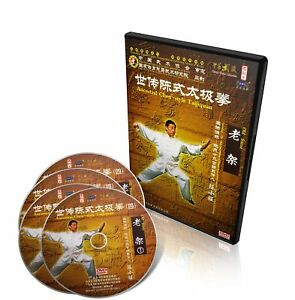 Chen-Style-Tai-Chi-Collection-Series-Old-Frame-Taijiquan-Chen-Xiaowang-4DVDs