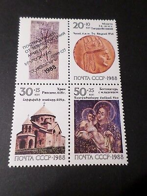 Timbre 5573/5575 Armenie Popular Brand Russie 1988 Neufs** Mnh Stamps Art Tableau Painting