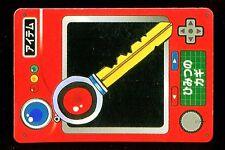 POKEMON JAPANESE BANDAI POCKET MONSTERS POKEDEX N°  TRAINER (3) KEY