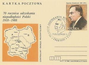 Poland postmark SULEJOWEK - independence PILSUDSKI - Bystra Slaska, Polska - Poland postmark SULEJOWEK - independence PILSUDSKI - Bystra Slaska, Polska