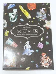 Houseki No Kuni Card Game Comic Vol.4 Special Ver Limited Land of the Lustrous