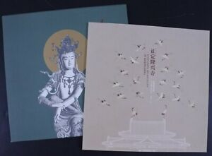 CHINA-2016-16-BPC-12-BOOKLET-Longxing-Monastery-In-Zhengding-stamp