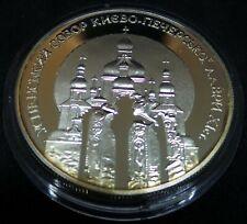 Ukraine 1998 Coin 5 UAH KM# 69 KYIV-PECHERSK LAVRA Assumption Cathedral Churh