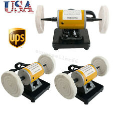 3x Multi-use Polisher Polishing Machine Dental Lab Lathe Bench Buffing Jewelry A