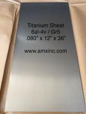 Titanium Sheet 6al 4v 080 X 12 X 36