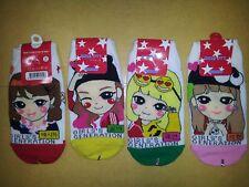 SNSD Girl's Generation GG 4 pairs of socks - sm tts sone taxi - jyp exo yg 2ne1