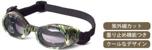 ILS Green Camo Frame with Light Smoke Lens l Doggles