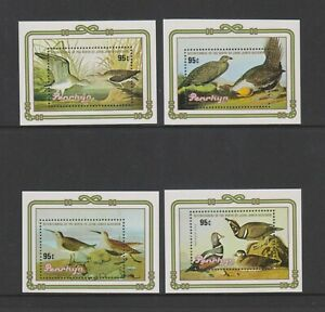 Penrhyn (Cook Is) - 1985, J Audubon Birds sheets x 4 - MNH - SG MS377