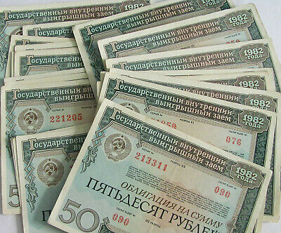 USSR Russia 100 rubles 1982 Loan Bonds,Obligations 50 pcs aXF  aUNC!!!