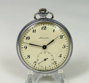 Vintage-MOLNIJA-MOLNIA-Russian-Slim-Pocket-Watch-1960-039-s-NICE-671