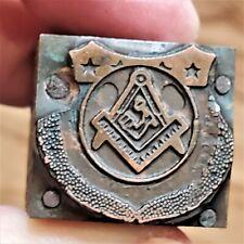 Vintage Copper Amp Wood Letterpress Print Block Masons Square Compass Mason Pb63