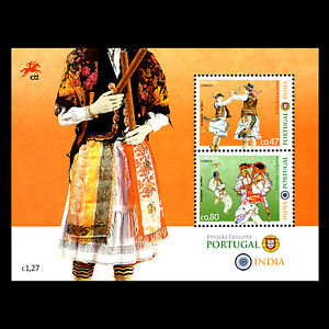 Portugal-2017-034-Dancing-034-Joint-Issue-with-India-Music-s-s-MNH