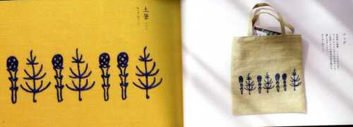 Traditional Japanese Embroidery Designs Japanese Craft Book SP3