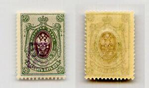 Armenia-1919-SC-12-mint-violet-handstamped-a-on-25k-rtb4778