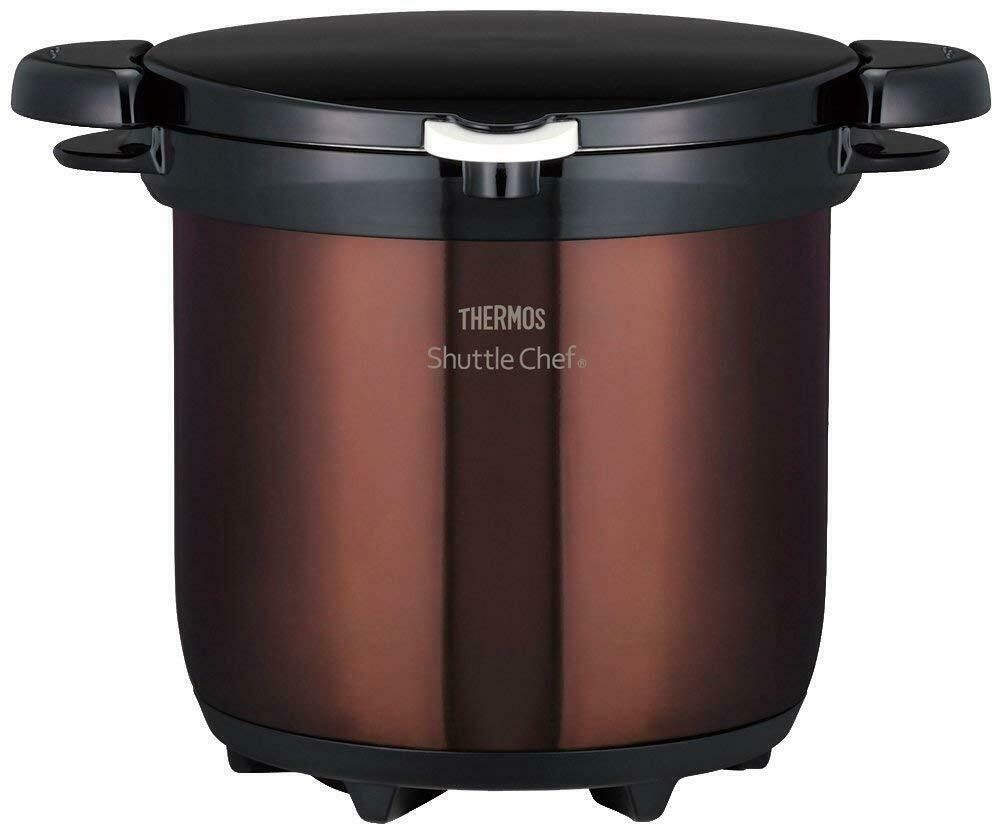 Thermos Shuttle Chef KBG-4500 ACB Clair Marron 4.5 L isolants sous vide Cuisinière