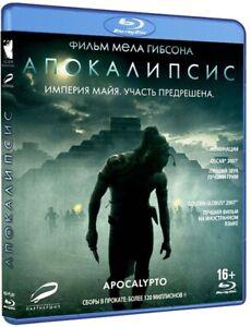 Obtener-su-Blu-ray-2006-Mel-Gibson-lanzamiento-ruso-region-libre