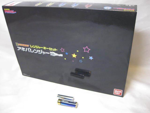 Power rangers Ranger Key set AKIBA rangers 5ps JAPAN COMPLETE SET rare