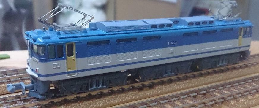 MicroAce A3505 A3505 A3505 Electric Locomotive EF64-73 - N 4437c3
