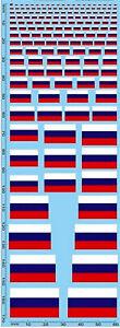 Drapeaux Russie Flags Russia Drapeaux Russie 1:43 Décalque Décalcomanies-afficher Le Titre D'origine Avec Des MéThodes Traditionnelles
