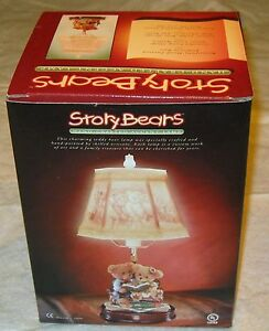 STORY BEAR HAND CRAFTED ACCENT LAMP - NEW IN BOX